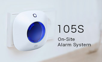 S105 On-Site Alarm Systemsmanos' simple, entry-level home alarm
