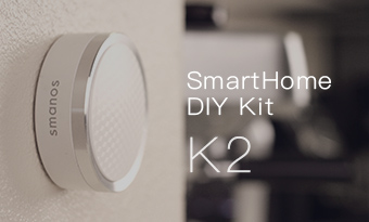 K2 SmartHome DIY Kit